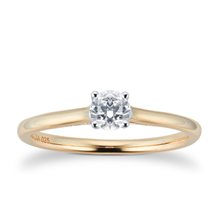 Brilliant Cut 0.25ct 4 Claw Diamond Solitaire Ring In 9ct Yellow Gold