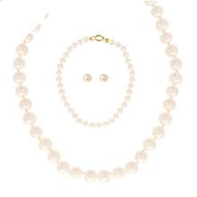 9ct Yellow Gold 5mm Pearl Gift Set
