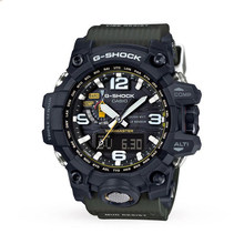 Casio Men's G-Shock Mudmaster Alarm Chronograph Watch